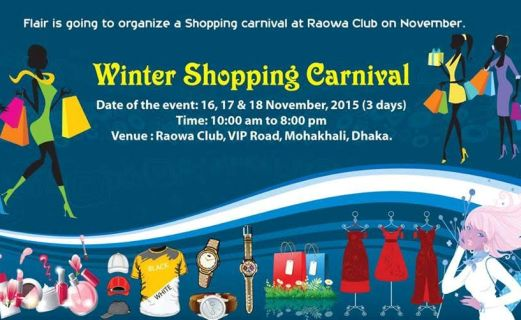 winter shopping carnival