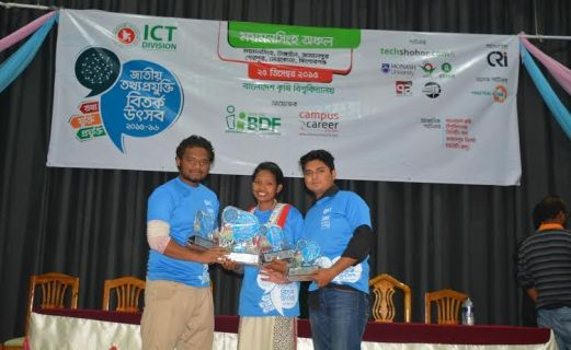 national information technology debate fest