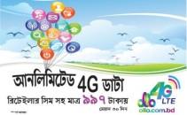 ollo 4g network