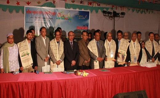 Digital ICT award