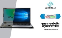 Systemeye-Offer-Bangla
