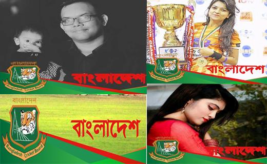 bangladesh-facebook-pic-techshohor