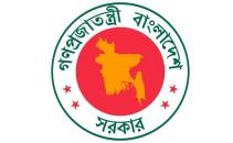bangladesh_govt_logo_2_1