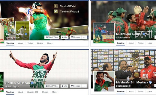 fan page of bd cricketers