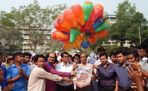 কুমিল্লায় জাতীয় হাইস্কুল প্রোগ্রামিং প্রতিযোগিতা অনুষ্ঠিত