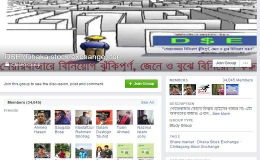 DES-facebook-page-techshohor