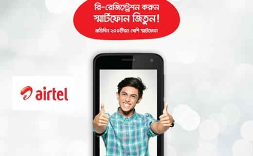 Airtel-techshohor