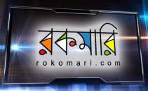 rokomari.com-techshohor