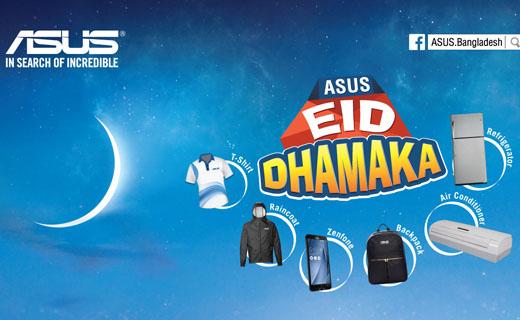 ASUS-Eid-Dhamaka-Cover