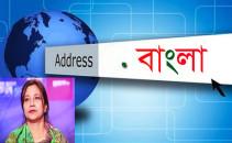 .bangla