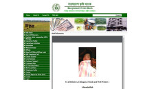 krishi bank website-feature-techshohor