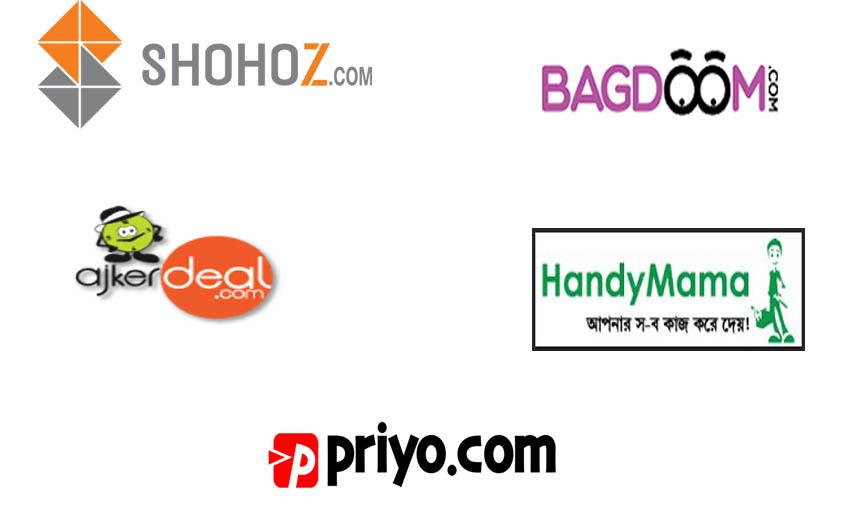 shohoz-bagbom-priyo-handy-techshohor
