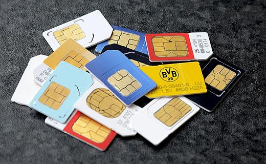 sim_cards-techshohor