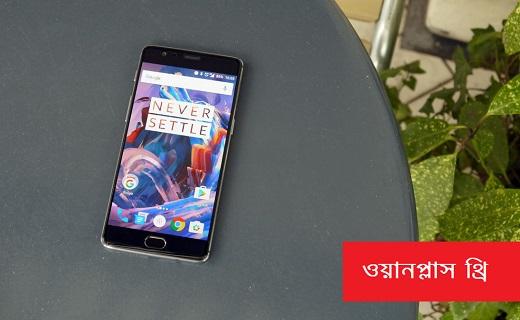 OnePlus3-HandsOn-techshohor
