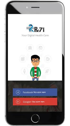 RX71-app-techshohor