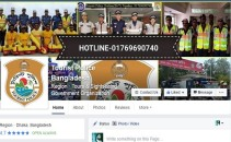 Touriest Police_facebook-techshohor