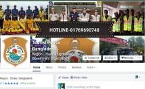 Touriest Police_facebook-techshohor