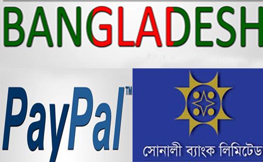 paypal-bangladesh.-techshohor