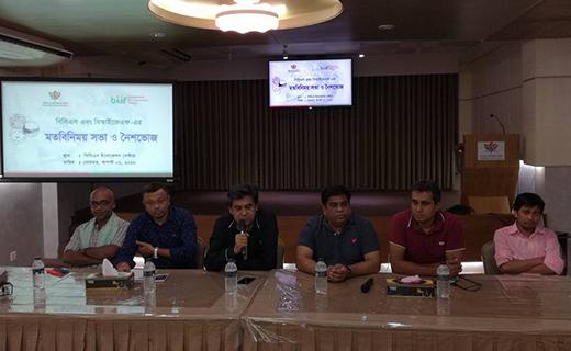 BCS Meeting with BIJF-TechShohor