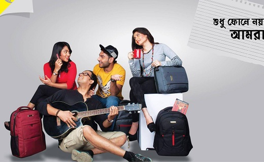 Bagpackers-friendship day-techshohor
