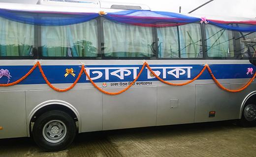 Dhaka Chaka free wifi-TechShohor
