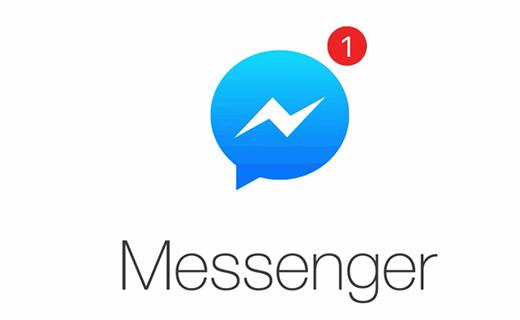 Messenger-Gif-Large-Emoji-Resize-TechShohor