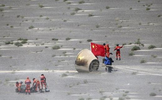 টেলিকমের জন্য চীনের প্রথম উপগ্রহ