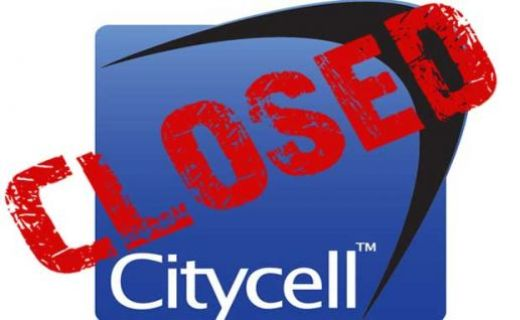 citycell closed