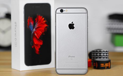 Iphone 6S-TechShohor