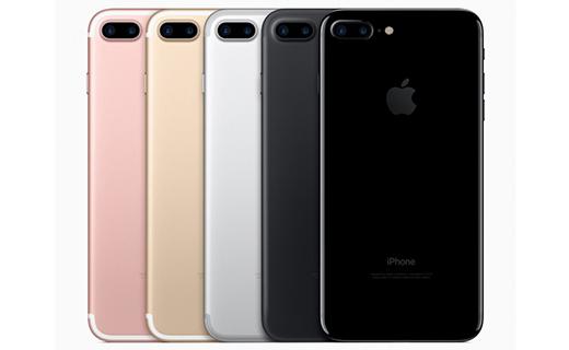 Iphone 7 & & Plus-TechShohor