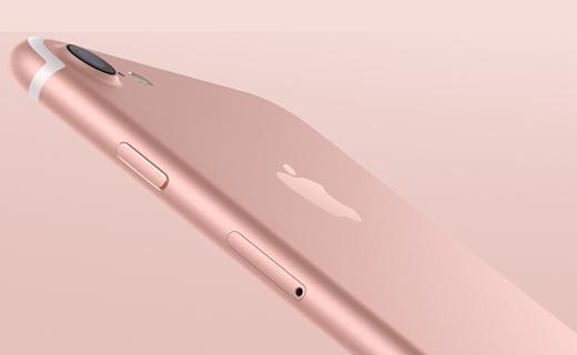 Iphone 7-TechShohor