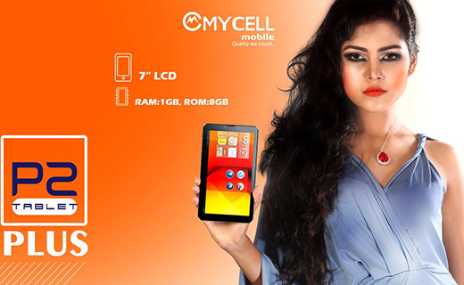 Mycell P2 Plus-TechShohor
