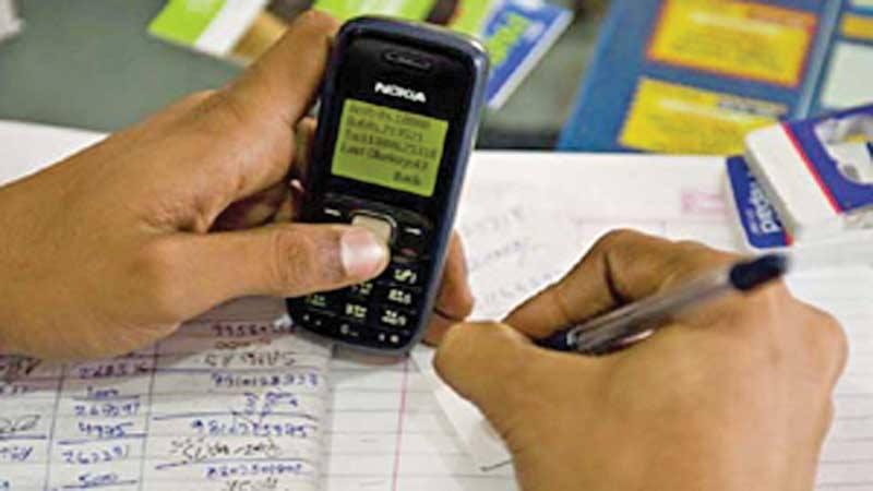 mobile banking 3