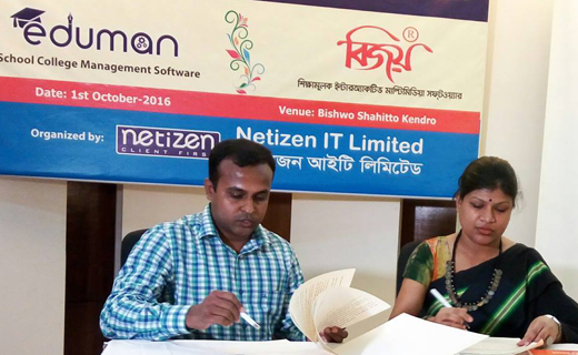 Bijoy-Netezen-Techshohor