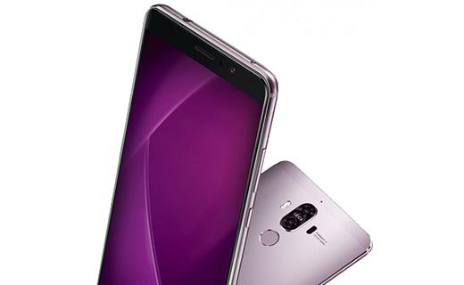 Huawei Mate 9 -TechShohor