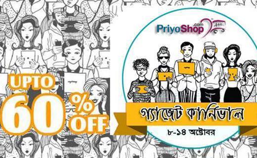 Priyoshop-carnival-Techshohor