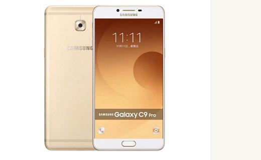 Samsung-Galaxy-C9-Pro-techshohor