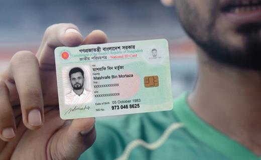 Smart-card-Techshohor