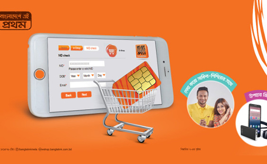 buy-sim-online