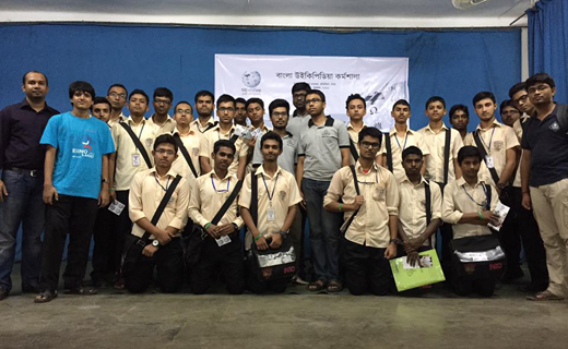 Bangla Wikipedia Workshop_Techshohor