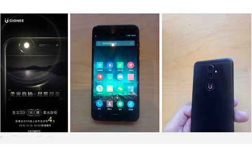 Gionee S9-TechShohor