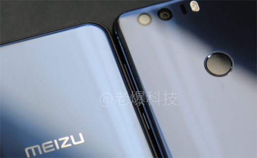Meizu new smartphone-TechShohor