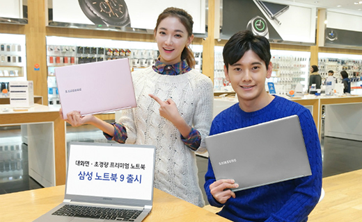 Samsung laptop-TechShohor