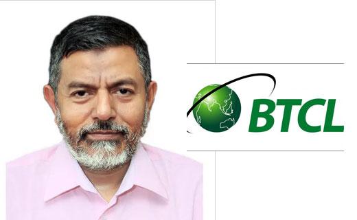 btcl-techshohor