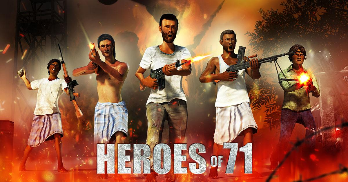 heros-of-71-techshohor