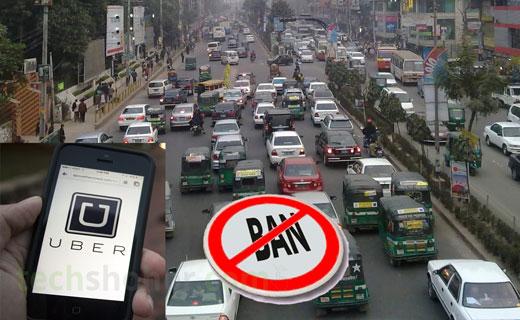uber-ban-dhaka