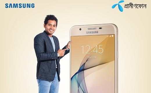 GP-Samsung-Techshohor