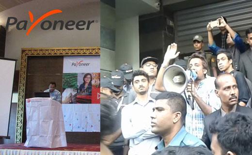 Payoneer-Bangladesh-techshohor