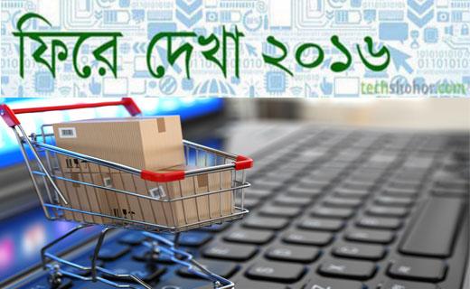 e-cab-techshohor