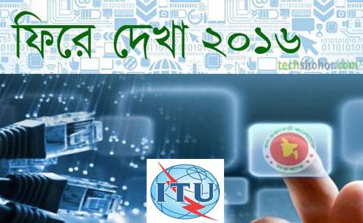 sim-internet-use-techshohor
